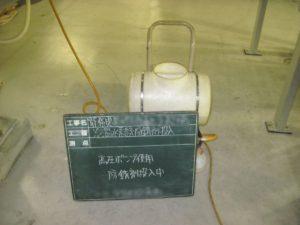 配管注入:高圧ポンプ
