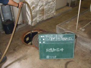 蓄熱槽:防錆剤投入中