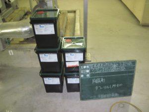 配管注入:防錆剤